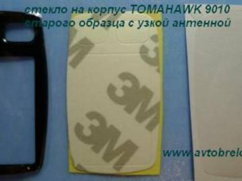 продам стекло на корпус брелока-пейджера tomahawk 9010, фотография 1
