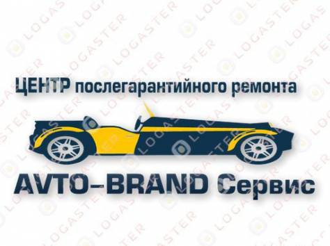 Avto-Brand Сервис multibrand + коммерчиские авто, фотография 1