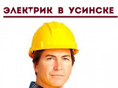 вакансия электрика с проживанием Главная Термобелье Носки