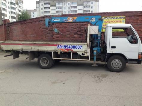 Бортовой грузовик с манипулятором, фотография 2