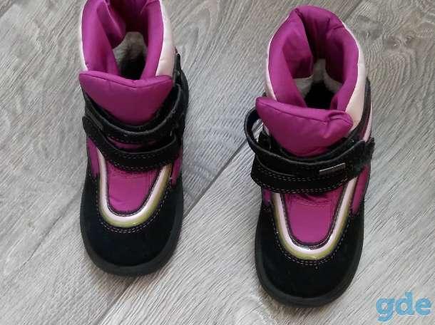 одежда и обувь от 3 до6, фотография 2