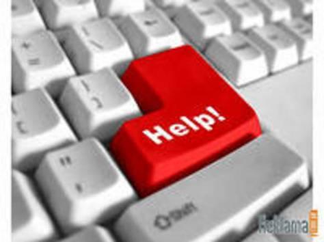 Компьютерная помощь, фотография 1