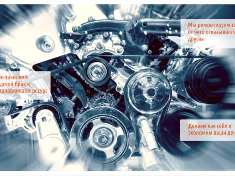 Диагностика и ремонт автомобилей, фотография 2