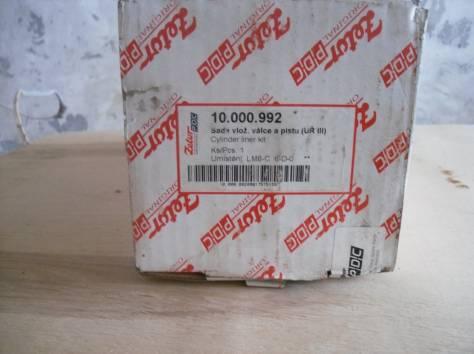 Продам запчасти для ЛСП70,ДЛз110,Ша-Ман, BTS., фотография 7
