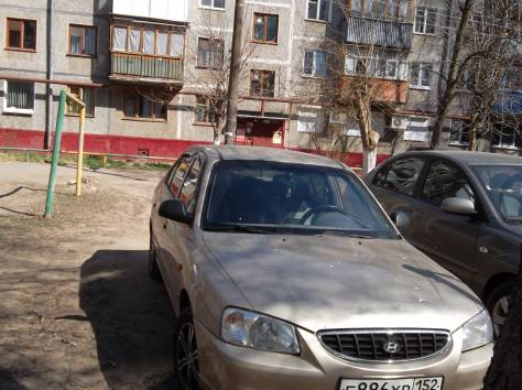 Продам надёжный автомобиль, фотография 2
