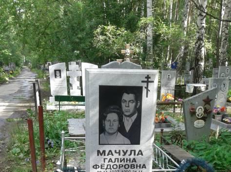 Надгробные памятники, фотография 9