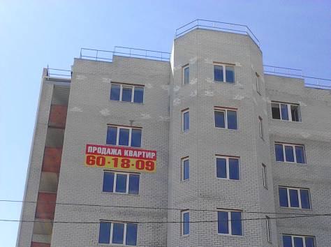 Продам офис, фотография 2