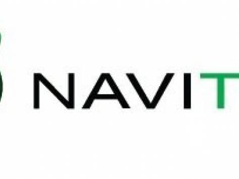 Три лучшие навигационные программы Навител, СитиГид, Прогород, фотография 1