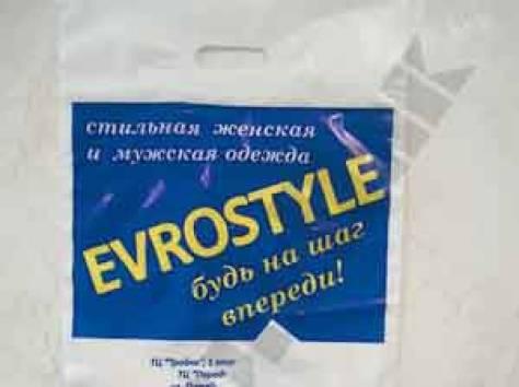 Пакеты с логотипом для упаковки одежды в Туле, фотография 2