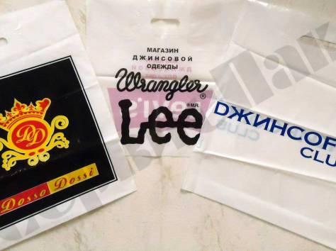 Пакеты с логотипом для упаковки одежды в Туле, фотография 3