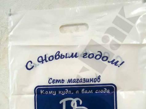 Пакеты с логотипом для упаковки одежды в Туле, фотография 4