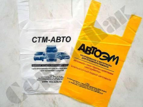 Пакеты с логотипом для автозапчастей и шин в Туле, фотография 1