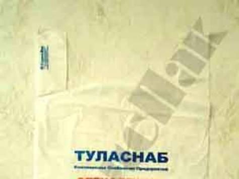 Пакеты с логотипом для спецодежды и строительных материалов в Туле, фотография 4
