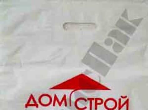 Пакеты с логотипом для спецодежды и строительных материалов в Туле, фотография 6