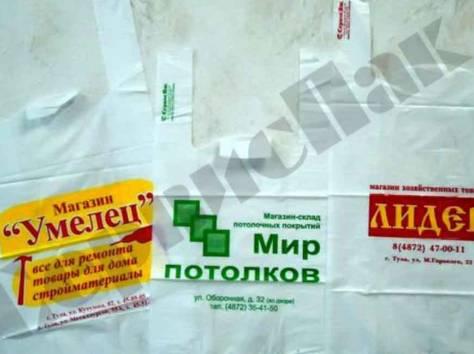 Пакеты с логотипом для спецодежды и строительных материалов в Туле, фотография 7