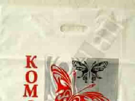 Пакеты с логотипом для  одежды и нижнего белья , фотография 3
