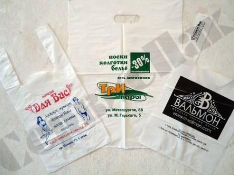 Пакеты с логотипом для  одежды и нижнего белья , фотография 4