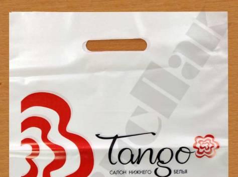 Пакеты с логотипом для  одежды и нижнего белья , фотография 5