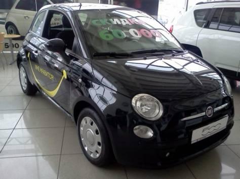 Fiat 500, 2012, фотография 1