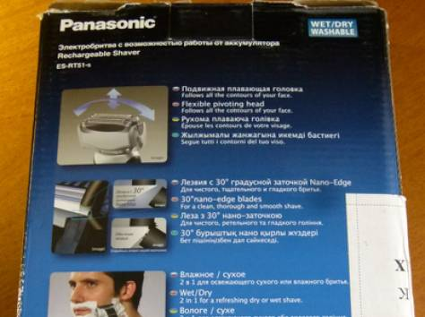 Продам электробритву  Panasonic ES-RT51-s, фотография 3