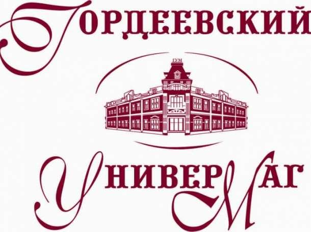 Аренда торговой недвижимости, Гордеевская,2а, фотография 1