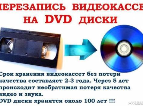 сколько стоит касетный диск на дивиди диск свадебных платьев каталоге