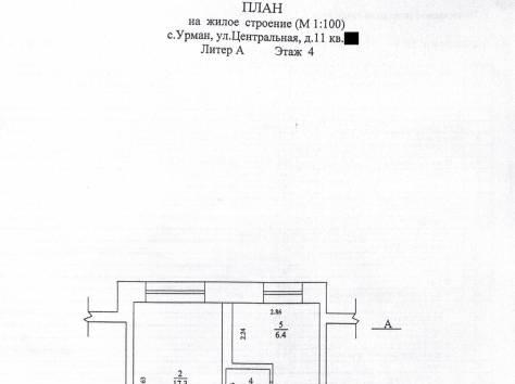 1-к квартира в с. Урман, Иглинский район, фотография 1