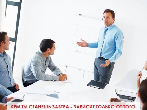 Управление персоналом, фотография 1