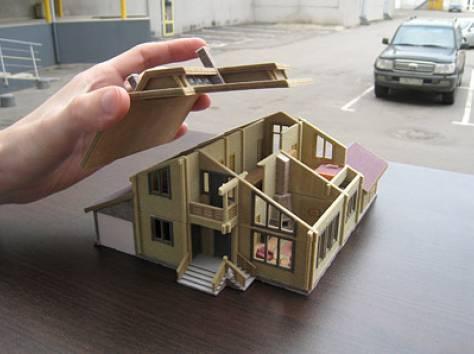 Как сделать 3 д своего дома