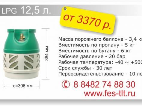 Газовые баллоны полимерно-композитные., фотография 1