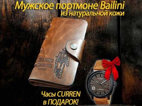 Распродажа модных портмоне Bailini + дарим часы в подарок!, фотография 1