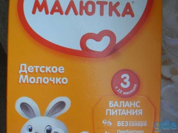 Продается детская смесь Малютка 3( с 12 месяцев) 350гр, фотография 1