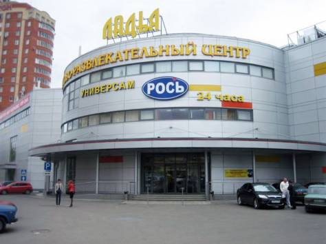 pyanaya-zhenshina-chuzhaya-pizda