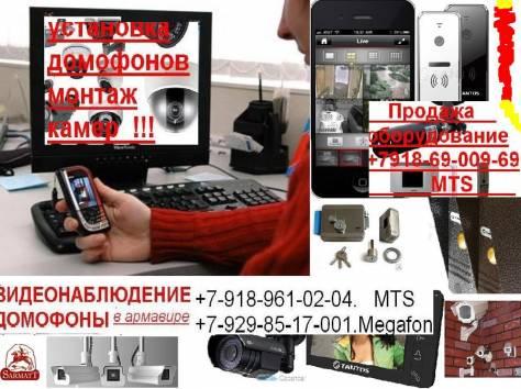 видеонаблюдение, фотография 1