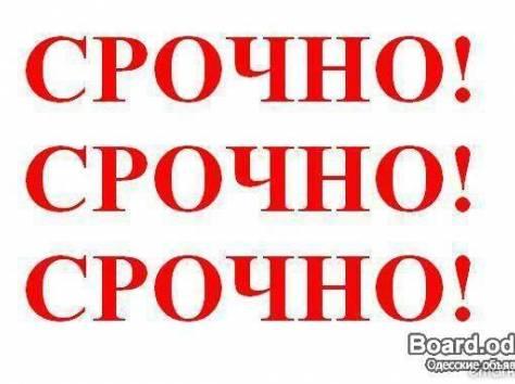 ПРОДАЕТСЯ 3-х комнатная , ул.Ленина д.6, фотография 1