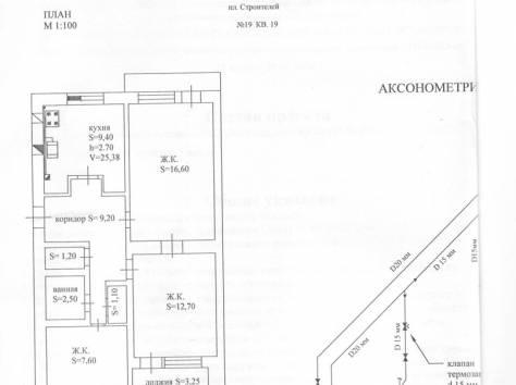 Продам 3-комнатную  квартиру в отличном состоянии, строителей пл 19, фотография 7
