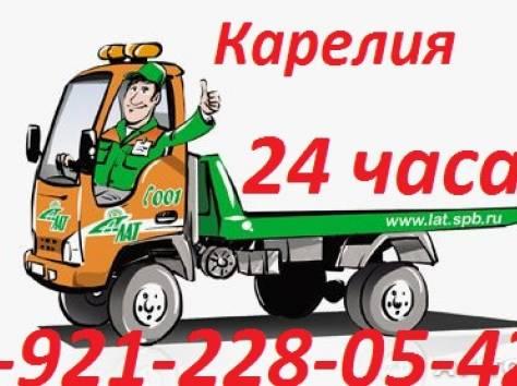 Эвакуация легковых авто в Медвежьегорске, фотография 2