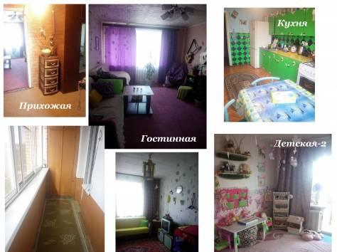 Продам 4-к квартиру 75кв.м., фотография 1