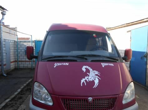 Продается ГАЗ 2705 в хорошем состоянии, обслуживался только в салоне, грузы не возили., фотография 1