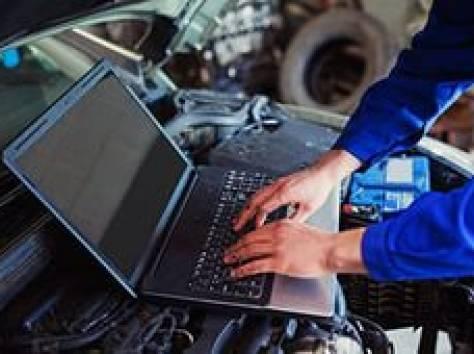 Компьютерная диагностика автомобилей, фотография 1