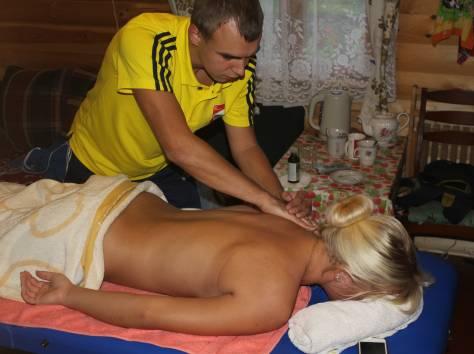 массаж с окончанием мытищи выезд