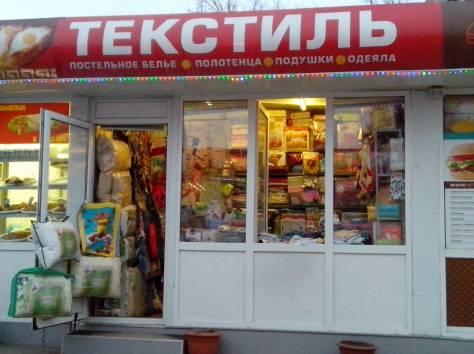 Срочно продаю торговый павильон, Коммунистический 49, фотография 1