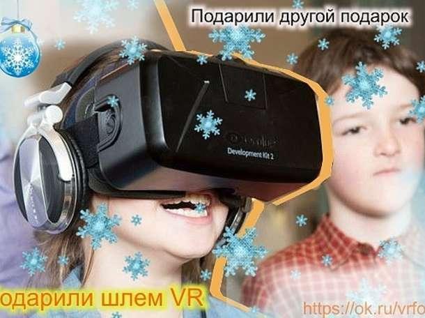 Очки виртуальной реальности., фотография 1
