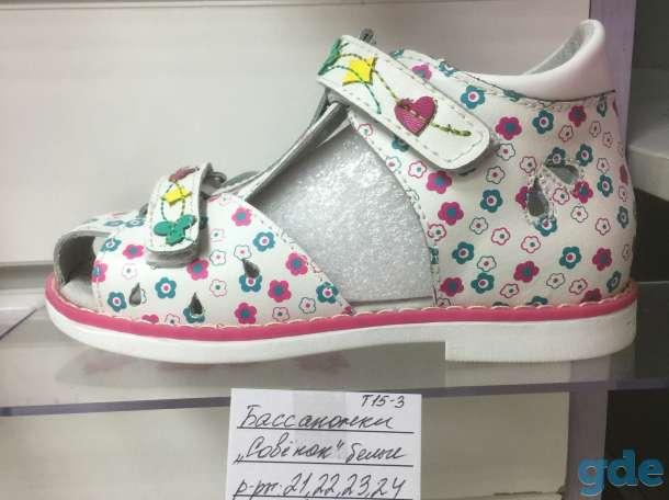 Детская обувь, фотография 3