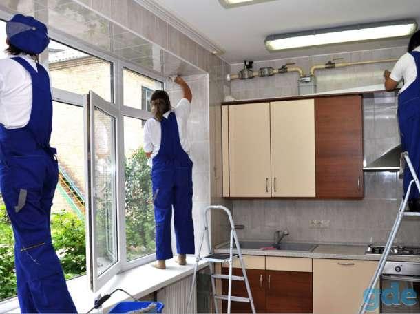Уборка квартиры, фотография 1