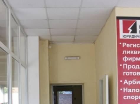 Аренда офиса, фотография 1