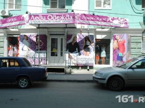 Темерницкая 53. 51м2 фасад 11м, фотография 2
