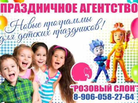 Детская анимация в Химках, фотография 1