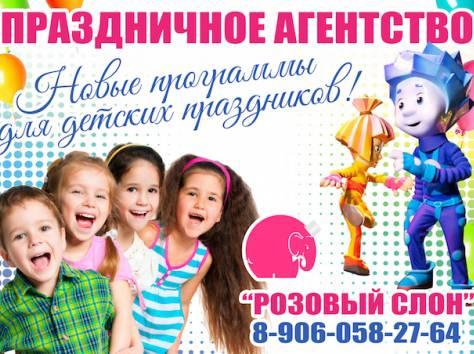 Детская анимация в Химках, фотография 9