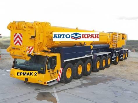 Аренда крана 500-750 тонн , фотография 4